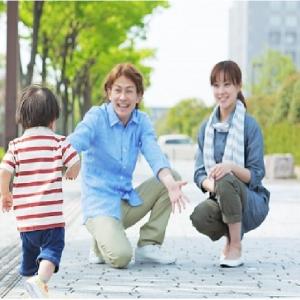 Cha Mẹ Nhật Luôn Dành Thời Gian Chơi đùa Cùng Con Mỗi Ngày.
